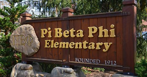 Sign in front of Pi Beta Phi Elementary School
